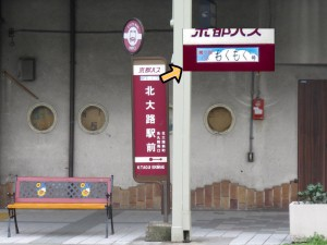 mokumokugou